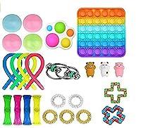 単純な落としされた人形のおもちゃ、子供のストレスと不安の救済成人のおもちゃのバッグ、誕生日パーティーの贈り物、自閉症ストレスリリーシ官気玩具、子供の日の贈り物-25-piece set of rainbow positive