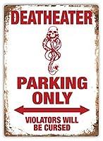 デスイーター駐車場のみ 金属板ブリキ看板警告サイン注意サイン表示パネル情報サイン金属安全サイン