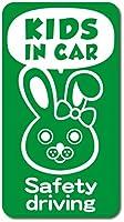 imoninn KIDS in car ステッカー 【マグネットタイプ】 No.45 ウサギさん2 (緑色)