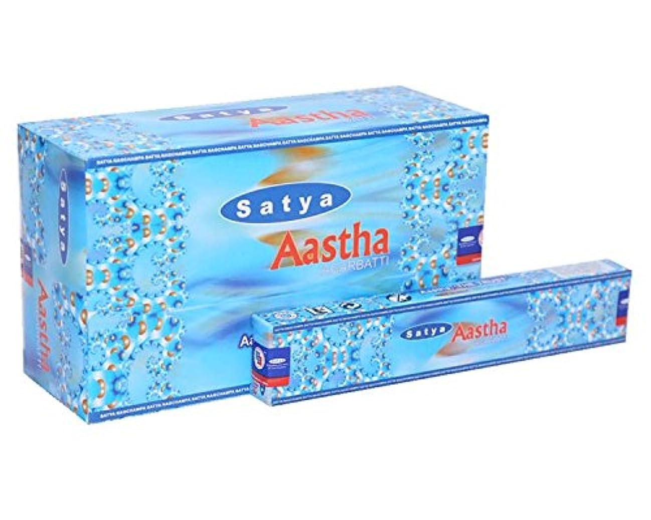 五月貯水池栄光Satya Aastha Incense Sticksボックス15グラムパック、12カウントin aボックス