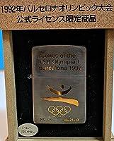 限定 バルセロナ オリンピック 1992年 ZIPPO ジッポー ライター