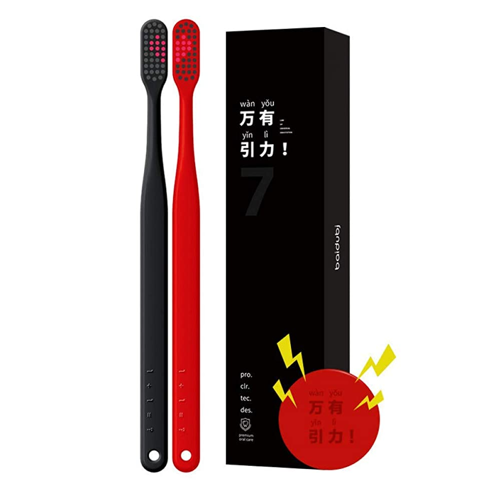 カップルの歯ブラシは壁の歯ブラシを吸収できる竹炭柔らかい毛の歯ブラシ口腔ケアツール、A