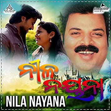 Nila Nayana