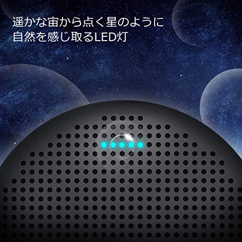 51Kxl1UuWVL-ワイヤレススピーカーフォン「eMeet Luna」をレビュー。気軽に持ち運んでWeb会議ができるぞ!