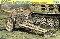 ■ サイバー 【絶版】 1/35 10.5cm榴弾砲 leFH18/40 w/砲兵フィギュア付き
