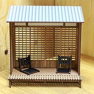 1/10スケール縁側開閉式家具付き「在庫パーツセール」