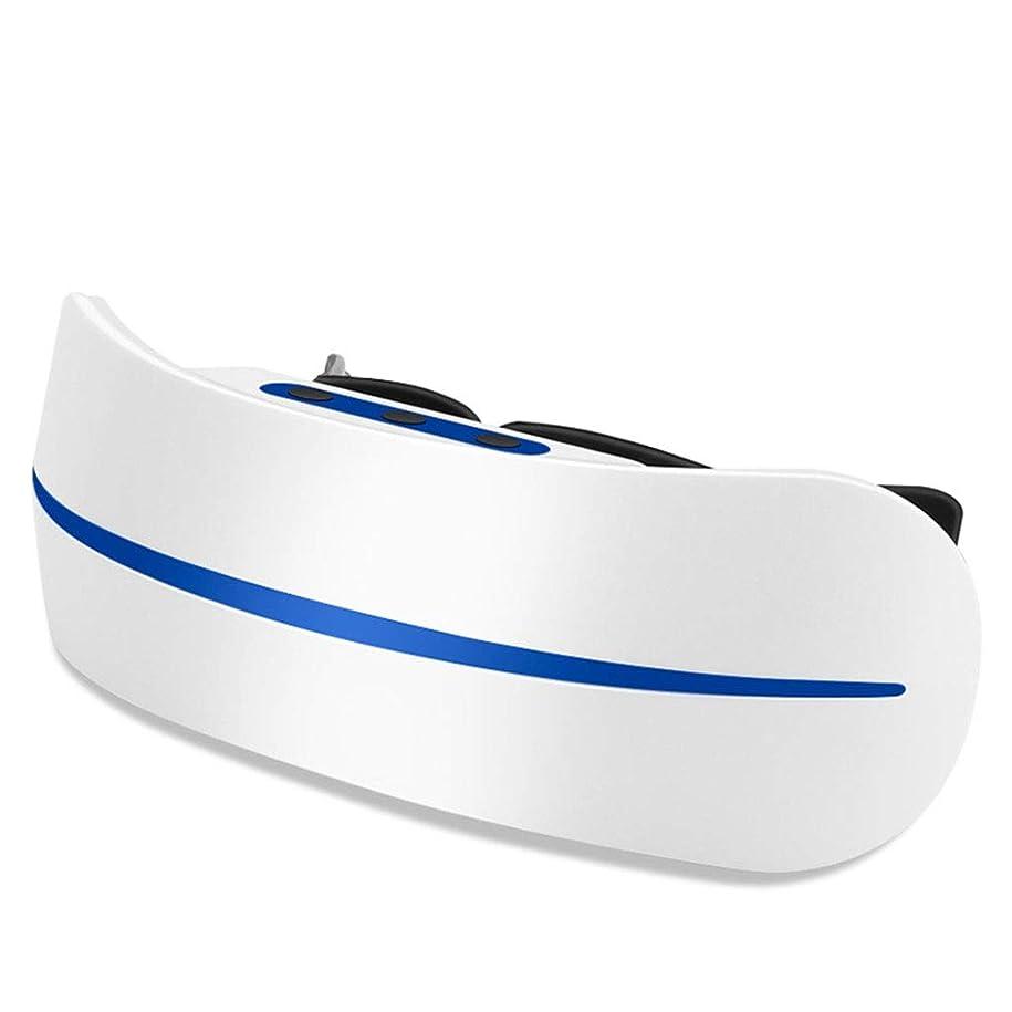 親ビルマであることアイマッサージャー視力回復剤アイ近視矯正アイプロテクターアイプロテクション軽減疲労ダークサークルアイマスク