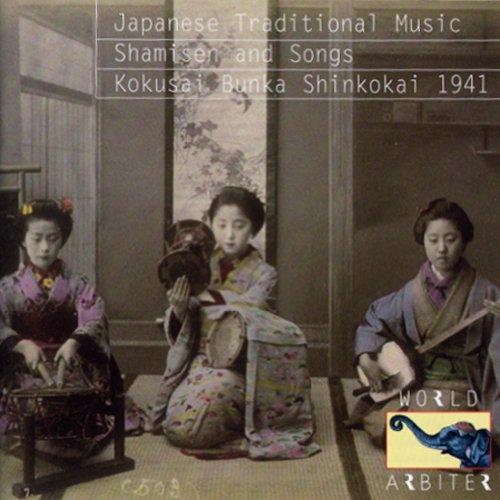 Shamisen & Songs [Japan]