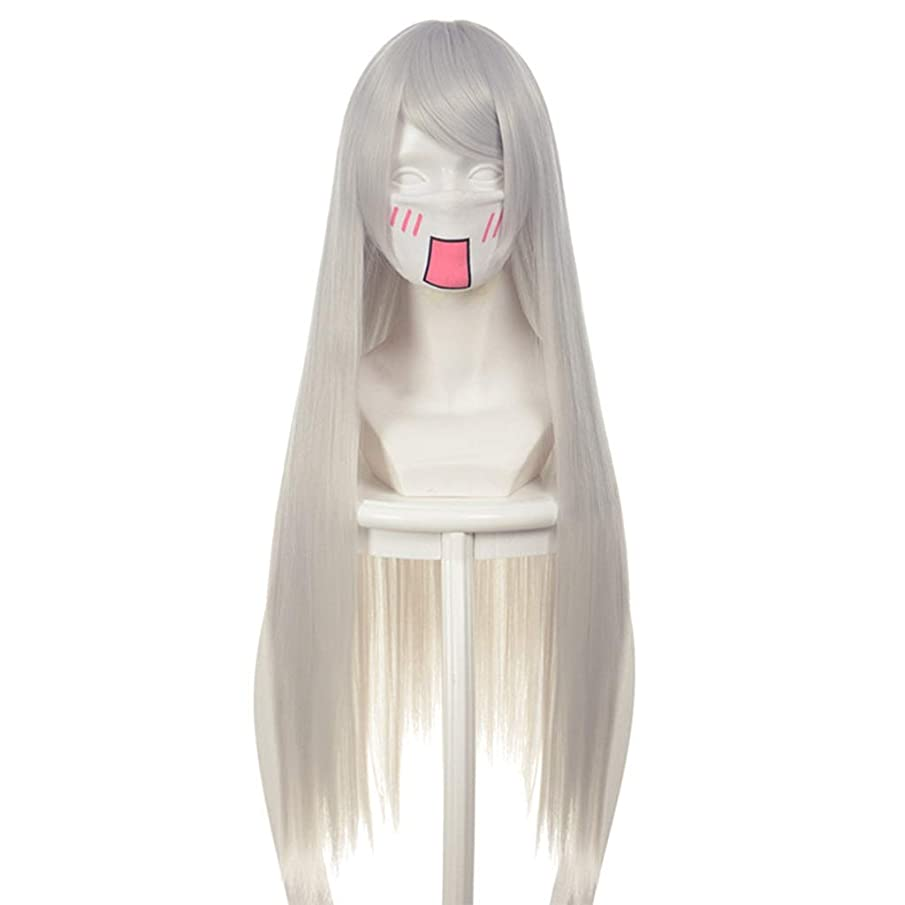 WUX Hairpieces NieR:Automata (A2) Game Cosplay Rose Net Wigs with Bangs Ombre Sliver-White 100% High-Temperature Resistant Fiber Long Straight Hair 40 inches