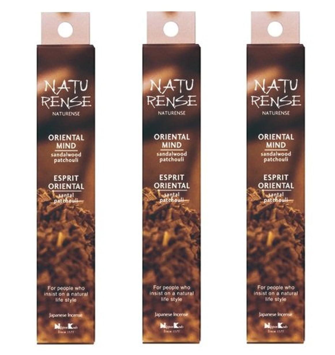 勧める肉スナップ【X3個セット】 Naturense ナチュレンス オリエンタルマインド 40本入