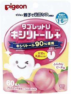 ピジョン 親子で乳歯ケア タブレットU ピーチ味 60粒入