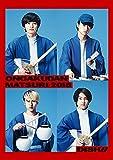 DISH//音楽団祭り2018 -日比谷公園大音楽堂-[Blu-ray/ブルーレイ]
