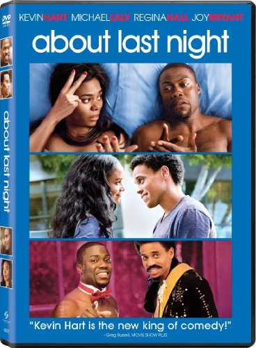 About Last Night by Kevin Hart