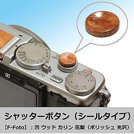 F-Foto ウッド シャッターボタン (凹タイプ, カリン) 『 木製 (無垢) 各社 カメラ 対応、シールタイプ、レリーズ ボタン 』 (花梨、カリン)