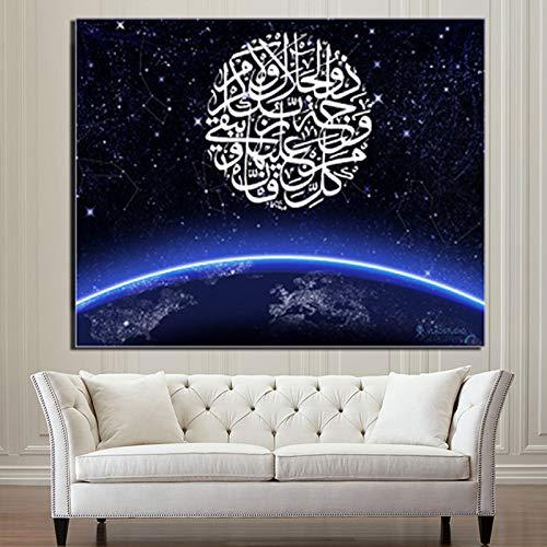 NIMCG Hintergrund Masjid Leinwand Malerei Drucke Wohnzimmer Home Decoration Moderne Wandkunst Ölgemälde Poster Bilder Kunst (ohne Rahmen) 30x40CM