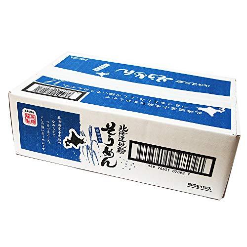 そうめん 北海道の地粉 素麺 1箱 (1ケース・200g×10束入) ギフト 贈答