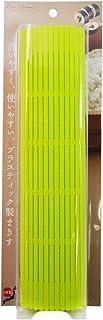 貝印 KAI 巻きす Kai House Select プラスチックハンドル 日本製 DH7045