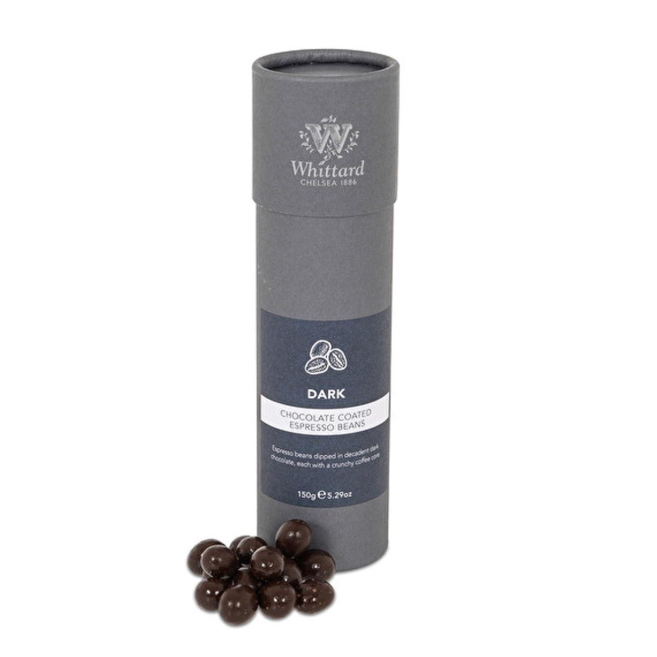 旧正月不健全洋服英国 Whittard (ウィッタード)ダークチョコレートエスプレッソビーンズ Dark Chocolate Coated Espresso Beans [並行輸入品]