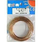 【 エナメル線 】UEW 2種 ポリウレタン銅線 0.8mm 10m