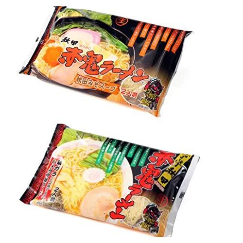 秋田 赤鬼ラーメン 味噌味 ?油味  2袋セット 4食入り
