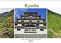 Kyushu - Japans vielfaeltigste Insel (Wandkalender 2022 DIN A2 quer): Fantastischer Einblick in die atemberaubende Insel Kyushu (Monatskalender, 14 Seiten )