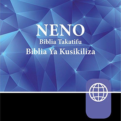 Amazon Com Kiswahili Contemporary Version Audio Download Audible Audio Edition Zondervan Theovision Intl Zondervan Audible Audiobooks