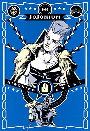 ジョジョの奇妙な冒険 [函装版] JOJONIUM 16 (愛蔵版コミックス)