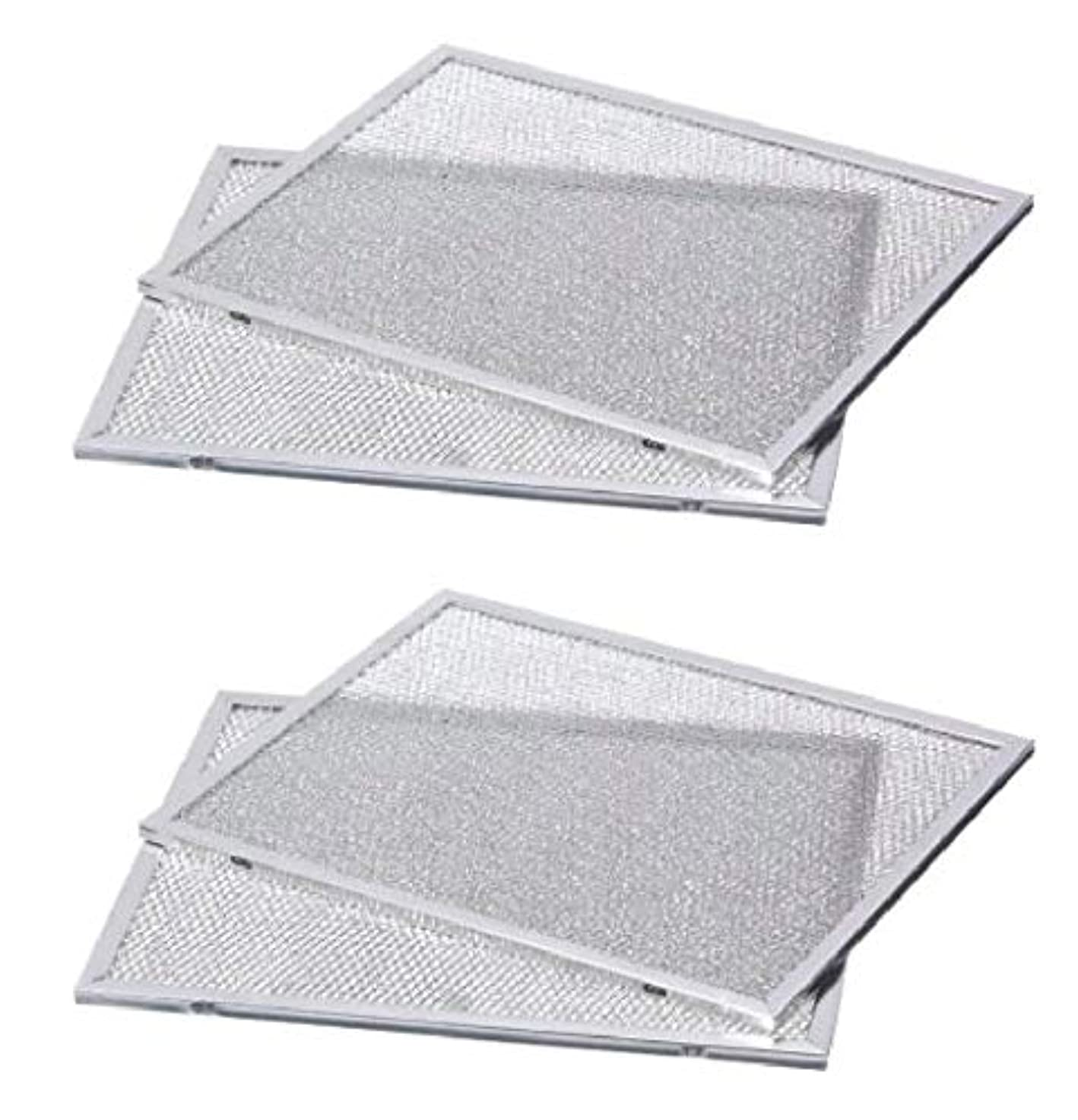 Nispira Replacement Grease Filter Compatible with Broan QS1 and WS1 30