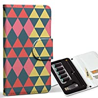 スマコレ ploom TECH プルームテック 専用 レザーケース 手帳型 タバコ ケース カバー 合皮 ケース カバー 収納 プルームケース デザイン 革 模様 カラフル 三角 011377