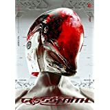 RedZone / Dead or Alive