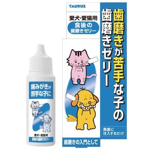 トーラス 歯磨きが苦手な子に 食後の歯磨きゼリー 30