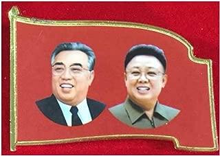 Best north korean army costume Reviews