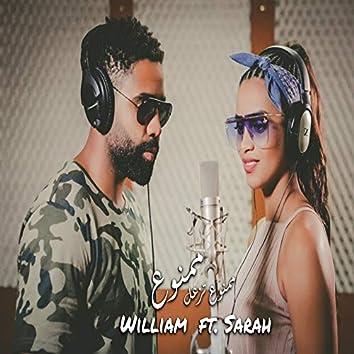 Mamnouaa Tezaal Mamnouaa (feat. Sarah)
