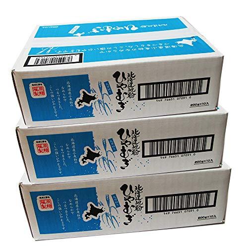 ひやむぎ 乾麺 業務用 北海道産 冷麦 北海道産 地粉使用 冷麦 1ケース (200g×10束入) ×3 藤原製麺
