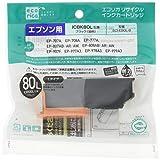 エコリカ エプソン ICBK80L対応リサイクルインクカートリッジ ブラック ECI-E80L-B 目印:とうもろこし