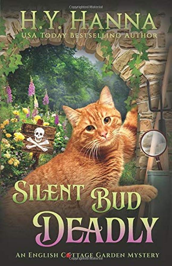 主観的動的民主主義Silent Bud Deadly (The English Cottage Garden Mysteries)