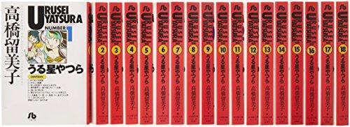 うる星やつら 文庫版 コミック 全18巻完結セット (小学館文庫)の拡大画像