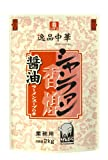 逸品中華 香煌 醤油ラーメンスープの素 2Kg