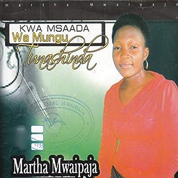 Kwa Msaada Wa Mungu