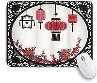 ZOMOY マウスパッド 個性的 おしゃれ 柔軟 かわいい ゴム製裏面 ゲーミングマウスパッド PC ノートパソコン オフィス用 デスクマット 滑り止め 耐久性が良い おもしろいパターン (日本の桜の桜の木が付いている提灯は、華やかなグラフィックのラウンド)