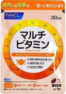 FANCL ファンケル マルチビタミン 30日分 (30粒) 栄養機能食品