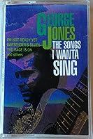 Songs I Wanta Sing