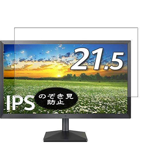 VacFun Anti Espia Protector de Pantalla Compatible con LG Monitor 22MK430H-B 21.5', Screen Protector Sin Burbujas Película...