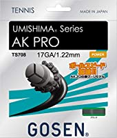 ゴーセン GOSEN テニスガット・ストリング ウミシマAKプロ17 TS708BK[ポスト投函便対応]