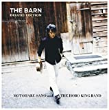 THE BARN DELUXE EDITION(完全生産限定盤) [Blu-ray]