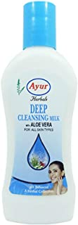 Ayur Deep Pore Cleansing Milk 1000Ml With Ayur Product In Combo