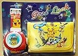 Anime periféricos Pokemon Reloj Pokemon Pikachu Premio Pokemon Reloj Cartera Set Proyección Reloj Pokémon Niños Pokémon