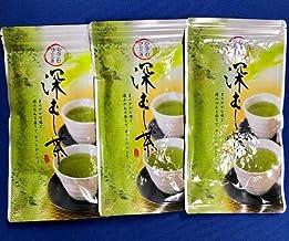 深むし茶500 100g×3袋 掛川産 静岡産 おいしい お茶 木更津 一源