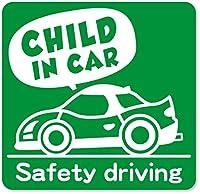 imoninn CHILD in car ステッカー 【マグネットタイプ】 No.49 スポーツカー (緑色)