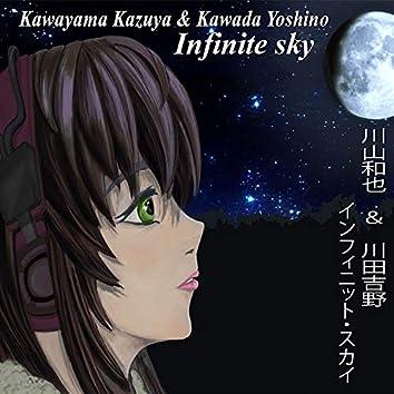 Infinite Sky
